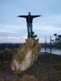 Алексей Летуноа, 4 марта , Ростов-на-Дону, id85308091