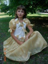 Катя Дмитриенко, 10 сентября , Луганск, id86835906