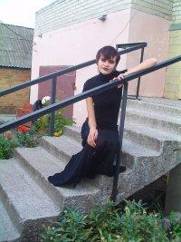 Елена Кулык, 19 июня 1988, Яготин, id76975234