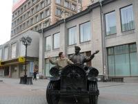 Алекс Морозов, 6 ноября , Нижнекамск, id111103104