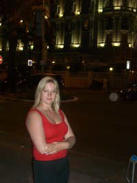 Natalia Harder, 3 октября 1983, Москва, id19781227