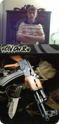 Евгений Аникеев, 3 декабря 1994, Липецк, id20814860