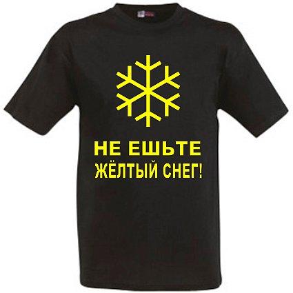 http://cs454.vkontakte.ru/u31568426/107593274/x_e2c64eac.jpg