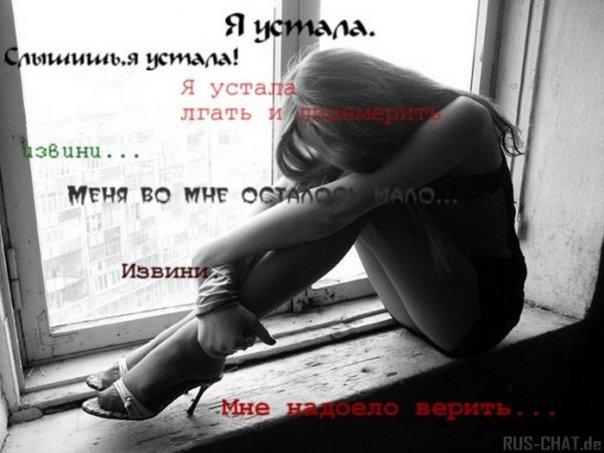 картинки грусть на аву для девушек