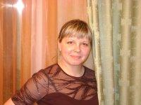 Наталья Колесникова, 10 января 1992, Кемерово, id76192136