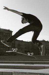игра скейт трюки