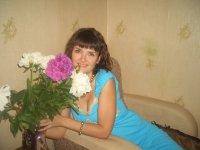Екатерина Авдеенко