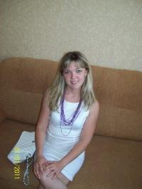 Альфия Гилялова, 18 октября 1999, Казань, id143670732