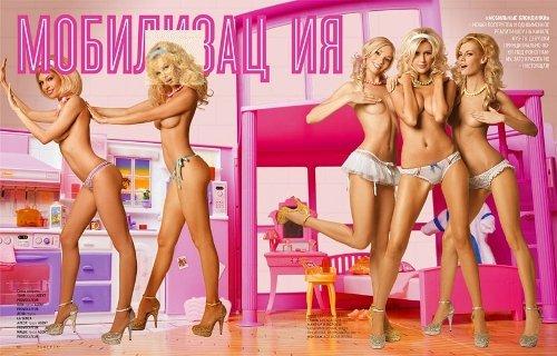 порно фото сайты мобильные версии