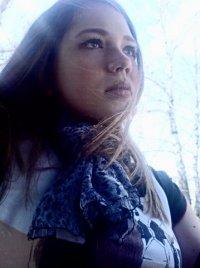 Алена Харузина