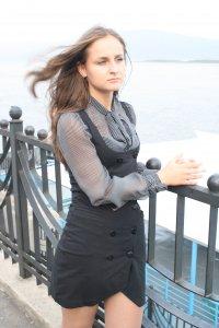 Юлия Дмитриева, 21 декабря 1987, Комсомольск-на-Амуре, id18623583