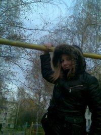 Анастасия Ермакова, 11 мая , Кстово, id26886535