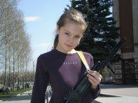 Наташа Женихова, 1 сентября 1980, Екатеринбург, id39192156