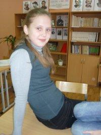Алёна Казанцева, 15 июня 1995, Екатеринбург, id78203448