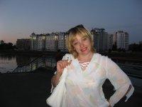 Галина Зарочинцева