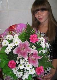 Valeriya Valeriya