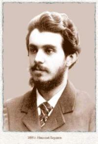Grisha Tovmasyan