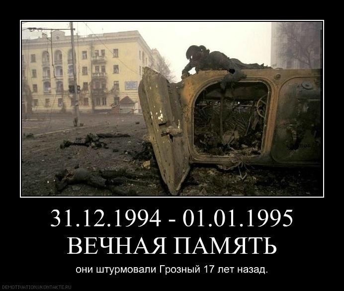 """Среди уничтоженных в районе поселка Пески боевиков были российские морпехи, замаскированные под """"ополчение"""", - Тымчук - Цензор.НЕТ 4905"""