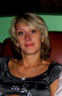 Анна Залесская, 8 марта 1979, Гомель, id15349822