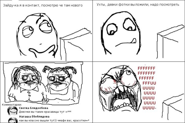 приколы рассказы анекдоты:
