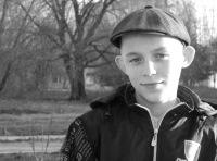 Антон Сергеенков, 15 февраля , Иловайск, id160699893
