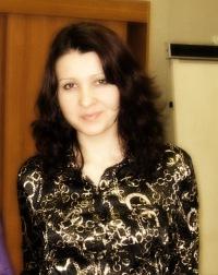 Альфия Хуснутдинова, 23 мая 1983, Казань, id33255288