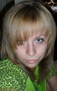 Ирина Гулевская, 18 августа 1990, Елец, id48333752