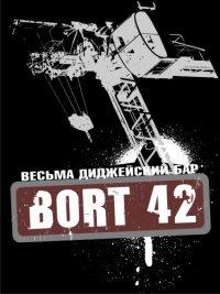 Гонарь Кононенко, 2 марта 1989, Ростов-на-Дону, id48709814