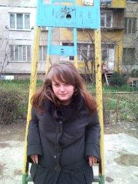 Софья Белявская, 4 апреля 1995, Барнаул, id53087641