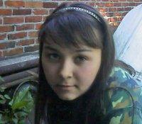 Вика Гайсина, 24 октября 1995, Москва, id61088323