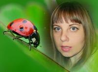 Ольга Бакулина, 25 мая , Самара, id76366442