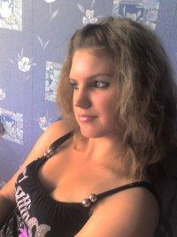 Виктория Фролова, 20 апреля , Барнаул, id86801024