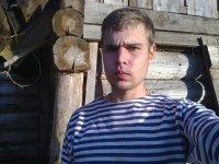 Сергей Яцына, 4 мая 1990, Кириши, id92181425