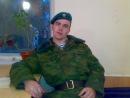 Андрей Еремчук. Фото №11