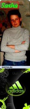Александр Карпенко, 17 августа 1996, Санкт-Петербург, id93365748