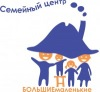 Семейный центр БОЛЬШИЕмаленькие