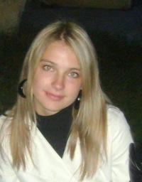 Томочка Захарчук