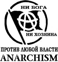 Игорь Кравец, Бердянск