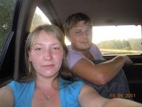 Ольга Колесникова, 9 июля , Борзя, id157471253