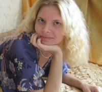 Татьяна Иванова, 13 апреля , Подпорожье, id18142003