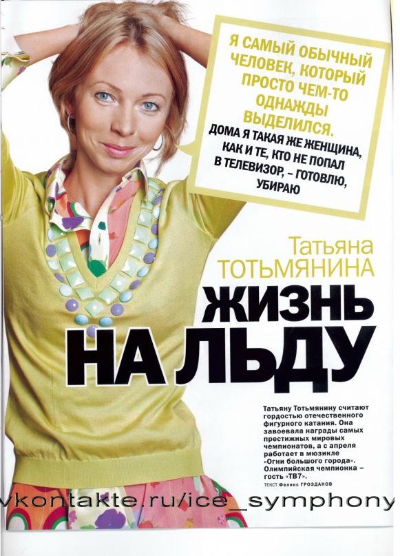 http://cs4556.vkontakte.ru/u2162408/130148734/y_b20e2d2c.jpg