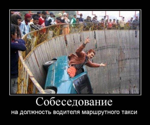 http://cs4556.vkontakte.ru/u6783642/98672874/x_dec17bbc.jpg