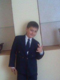 Богдан Винярский, 23 июня 1995, Бучач, id87256623