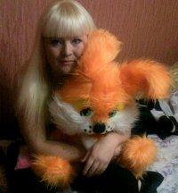 Екатерина Оплеснина
