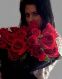 Nastya Malysheva