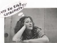 Людмила Белозерская
