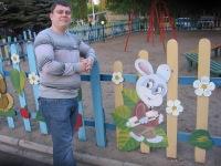 Евгений Сёмин, Кривой Рог