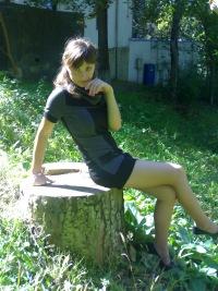Maria Kojokaru, 17 января 1987, Киев, id104819813