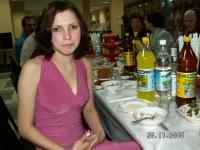 Алена Морозова, 17 марта , Львов, id107975834