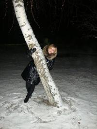 Ирина Лапшина, 31 января 1986, Муром, id116098417